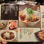 串酒場 伝助本店 - フードメニュー②