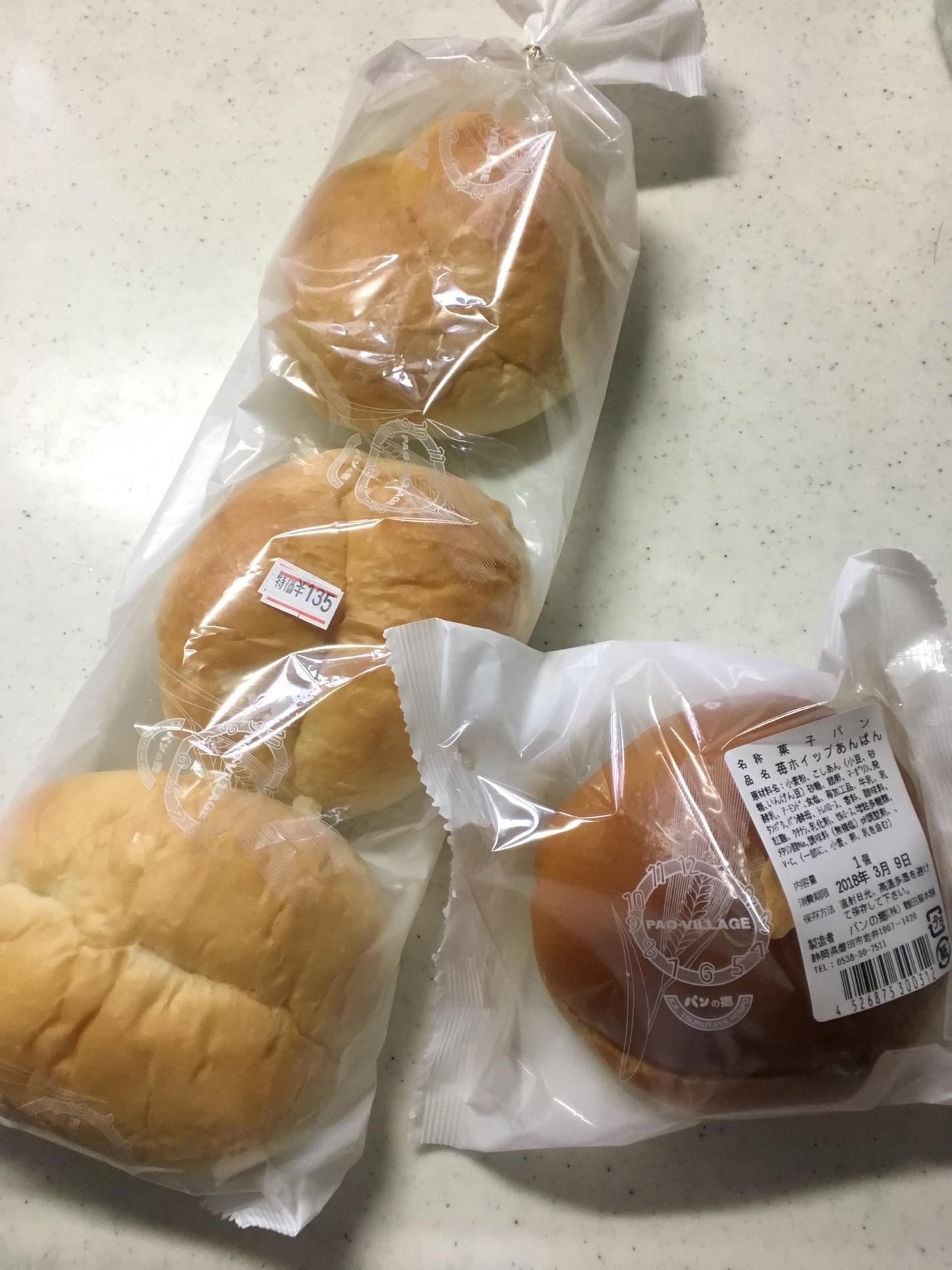 アウトレットベーカリー パンの郷 磐田工場直売所 name=