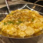 香府山 - 塩麻婆豆腐