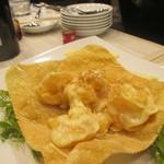 香府山 - 海老の特製マヨネーズ炒め