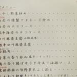 香府山 -