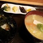 82203531 - けんちん汁定食