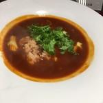 82203973 - わさび菜とタケノコのハヤシライス