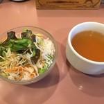 ステーキのくいしんぼ - サラダ・スープ