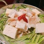 居酒屋 NIJYU-MARU - 〈期間限定〉牛もつ鍋 ¥972(1人前)