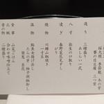 nihonryourioosakaukihashi -