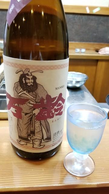 堂山 - ○ 万齢 、清酒、佐賀県唐津