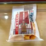 神田明神売店 - 神田勝餅のうに。 税込500円。 美味し。