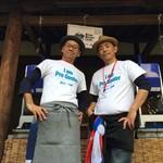 ブルーリバーカフェ - ひむろしらゆき祭2016
