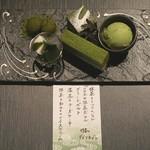 祇園 北川半兵衞 - お菓子の種類が記されて
