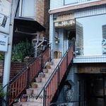 カフェ・タピロス - 店外観