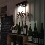 76vin - 外観