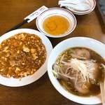 ちゆうすけ - 麻婆飯(スープ付き)+叉焼麺
