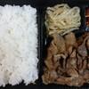 マルキン - 料理写真:カルビ弁当(肉大盛)800円