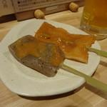 りんごの花 - 生姜味噌おでん280円