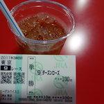 JOY - アイスティー270円