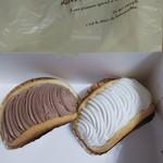 Oeuf - 料理写真:バナナシャンテ(チョコレートと生クリーム)