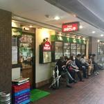 82224265 - [2018/03]あるでん亭 新宿センタービル店