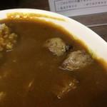 ピレーネ - ゴロゴロ牛肉。