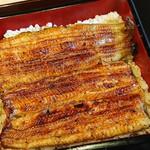 恵比寿 鰻 松川 - ふっくら