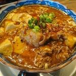 アメリカ - 牛モツ麻婆豆腐