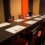 和食 おぎ - 14名様までの個室です。