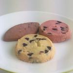 82232616 - サブレ(紅イモ、チョコチップバナナ、チョコチップイチゴ)