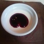 ビストロ備前 - パンナコッタ カシスのソース