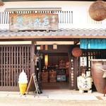 岩村醸造 - お店の外見❗(´▽σ`)σ♪