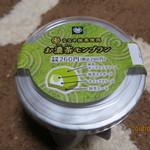 82236084 - ・お濃茶モンブラン ¥280(税込)