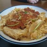 満腹食堂 - カツ丼750円、味噌汁とお新香付き