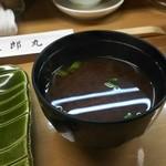 太郎丸 - アサリの赤出汁