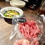 博多焼肉 玄風館 龍 -