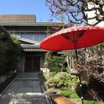 六盛 スフレ・カフェコーナー茶庭 - 外観