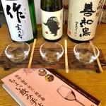 炭火バル あじと -  「くじで選ぶ!日本酒飲み比べセット」。何が飲めるかはくじを引くまでは分からない。