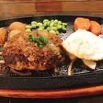 ばんかん亭 - 極上粗挽きハンバーグ