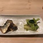 旬味 泰平 - お通しの鰊と青菜