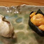 すし追 - 牡蠣と雲丹