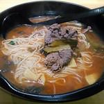 金剛饂飩&面 - 【サンタン牛肉麺】¥680