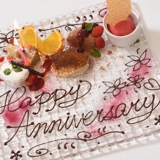 歓送迎会や記念日、誕生日など各種メッセージプレート承ります。