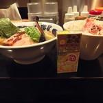 麺匠 濱星 - ツーショット