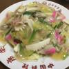 康楽 - 料理写真:皿うどん