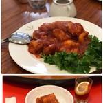 接筵 - 大海老のチリソース煮