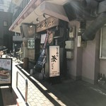 北海道らーめん 奏 - 外観@2018/2