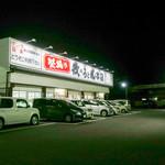 牧のうどん - 糸島市神在に「牧のうどん 加布里本店」さん。この日も盛況でした。