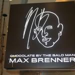 MAX BRENNER CHOCOLATE BAR - 外観