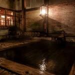 青荷温泉 - 健六の湯