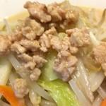 富士タンメン - 野菜350g