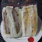 サンドイッチ工房 サンドリア - 袋にパンパンに入ってます