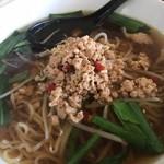 台湾料理 龍香 - こんなに挽肉が入る